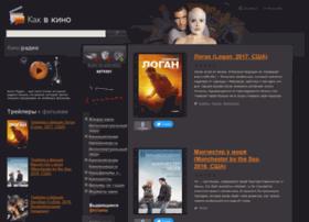 kak-v-kino.ru