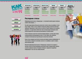 kak-vibrat.net