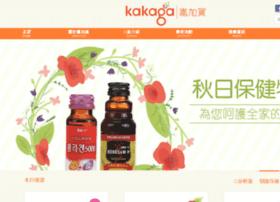 kakaga.com