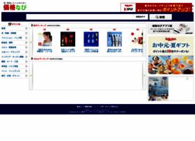 kakaku-navi.net