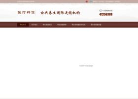 kakaobulutlari.com