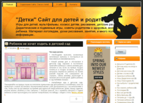 kakawka.ru
