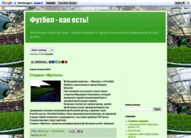 kakfotbal-est.blogspot.com