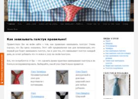 kakgalstuk.ru