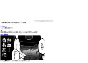 kakibito.yomibitoshirazu.com