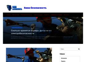 kakievitaminy.ru