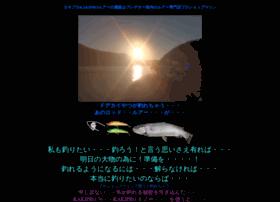 kakipro.com
