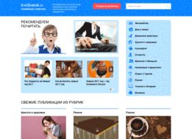 kakizbavitsya.com