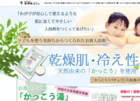 kakkouyu.com