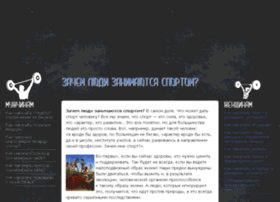 kaknakachat.be-be.ru