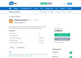 kakoformit.ru