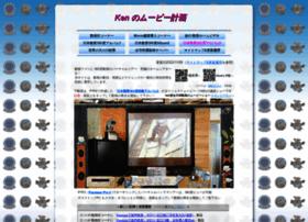 kakonacl.xsrv.jp