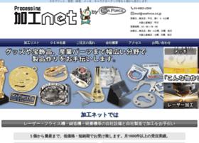 kakounet.com