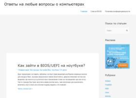 kakpedia.org