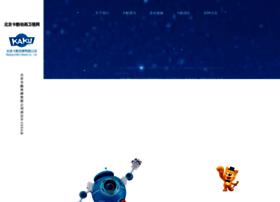 kaku.tv