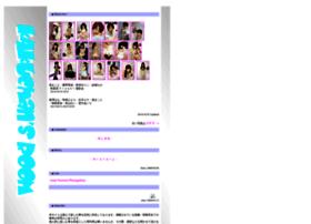 kakuchan.hp2.jp