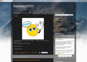 kakumeidvd.blogspot.com