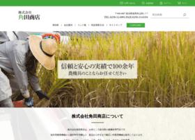 kakuta-shouten.com