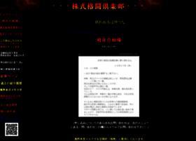 kakutoukurabu.com