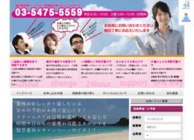 kakuyasu-get.jp