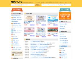 kakuyasu-ticket.com