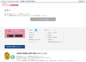 kakuyasu.co.jp