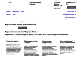 kakzdorovo.ru