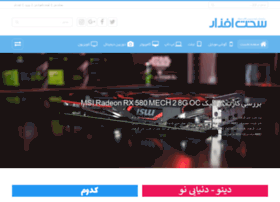 kala.sakhtafzarmag.com
