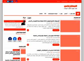 kalabani.com