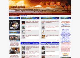 kalaiyady.com