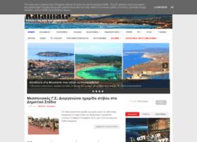 kalamatalive.blogspot.gr