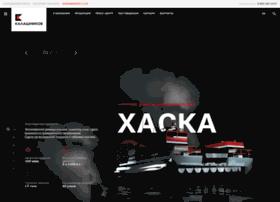 kalashnikovconcern.ru