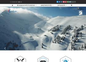 kalavrita-ski.com