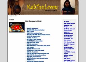 kalchul.com