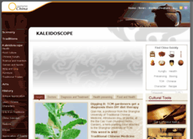 kaleidoscope.cultural-china.com