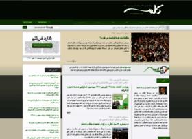 kaleme.org