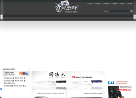 kalesma.com