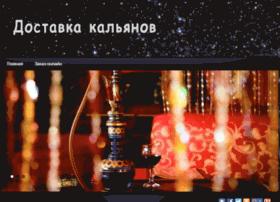 kalian-24.ru