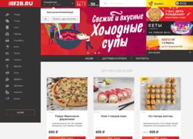kaliningrad.2-berega.ru