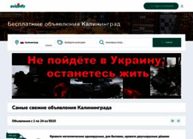 kaliningrad.avizinfo.ru