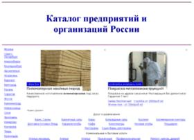 kaliningrad.bylba.ru