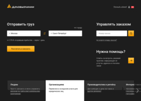 kaliningrad.dellin.ru