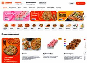 kaliningrad.farfor.ru