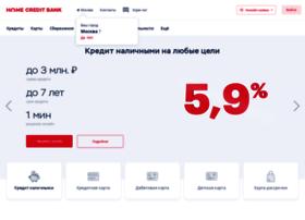 kaliningrad.homecredit.ru