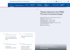 kaliningrad.mid.ru