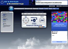 kaliningrad.nuipogoda.ru
