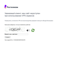 kaliningrad.rt.ru