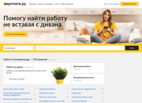 kaliningrad.zarplata.ru