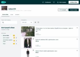 kalipso333.olx.bg