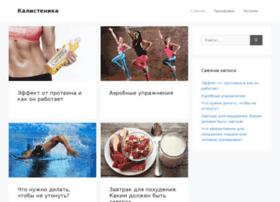 kalistetika.ru
